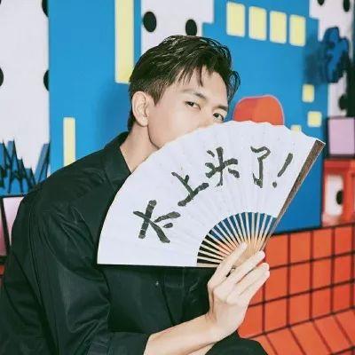 全网最火的【李现壁纸+头像+背景图+情侣头像抠图】特辑来了!