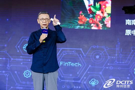 蔡鄂生:金融开放与创新不会影响金融安全