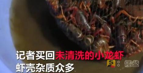 人体闻了草酸有毒吗,商贩洁厕液洗幼龙虾 如许的龙虾你敢吃吗?