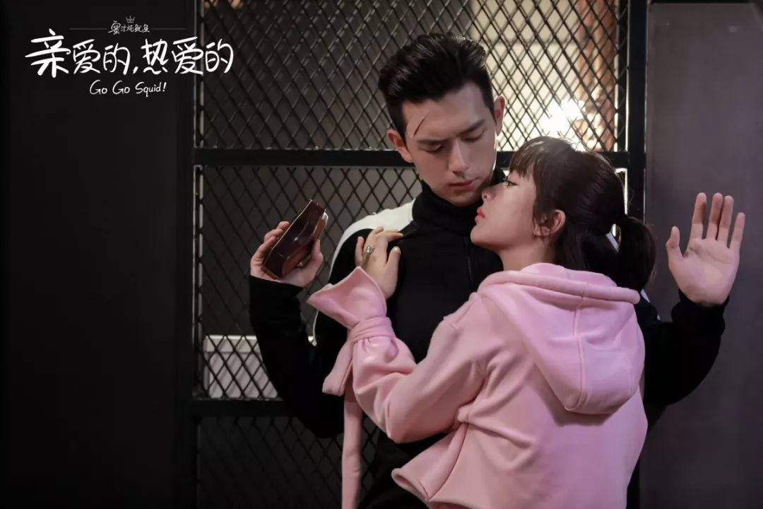 杨紫,李现凭什么爱你??
