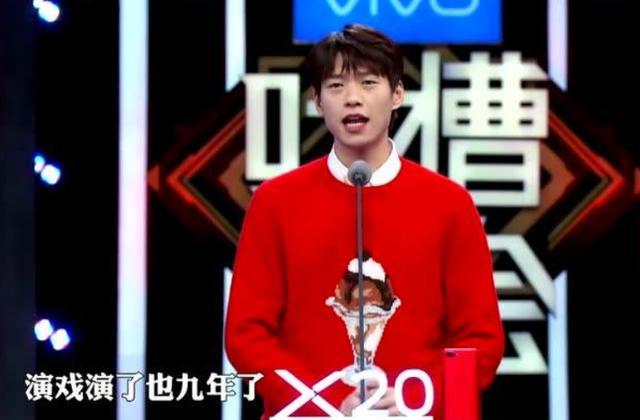 """综艺中,魏大勋为何总扮演""""受气包""""角色,本尊的解释令人敬佩!"""