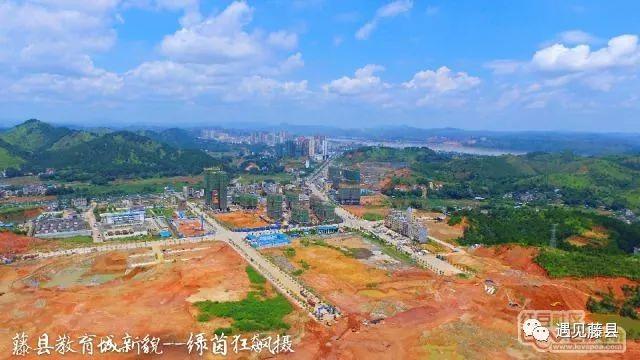 藤县教育集中区三所学校现在建成这样啦