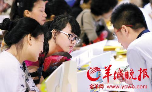 广州市中职学校共录取22462人
