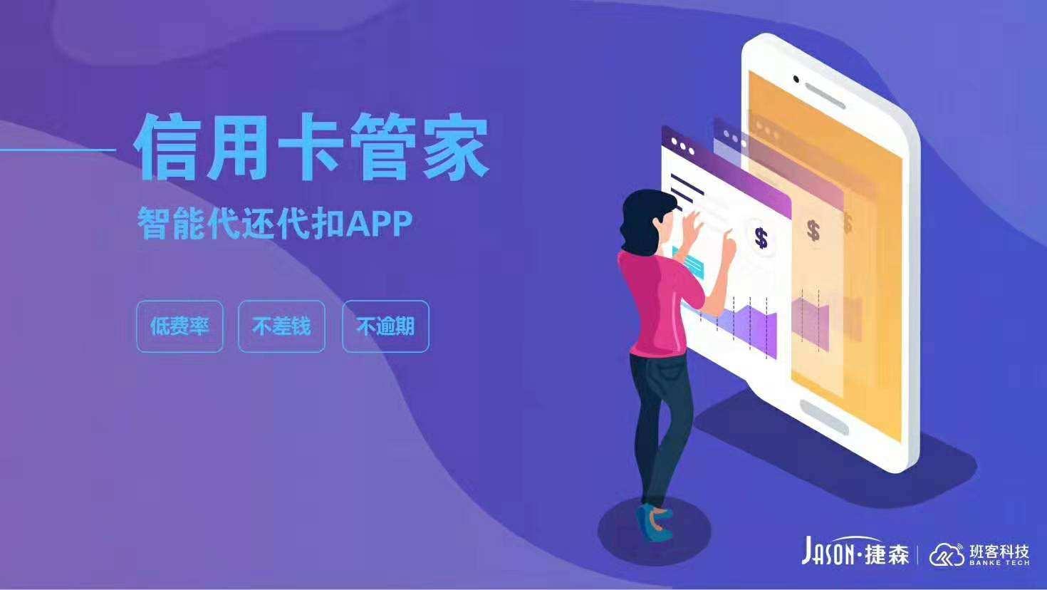 信用卡企业网站源码(企业信用网站) (https://www.oilcn.net.cn/) 网站运营 第8张