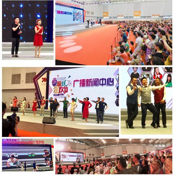粉丝狂欢节 | 第2天精彩集锦