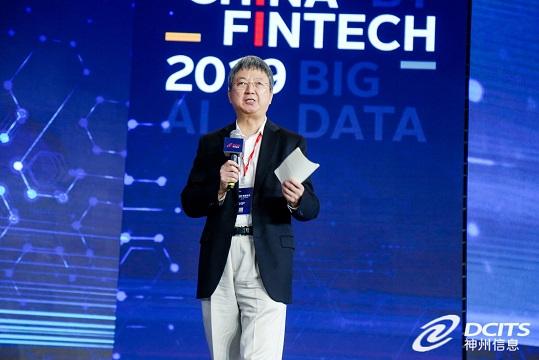 朱民:中国数字货币研究在世界前列,Libra带来的机遇与挑战并存