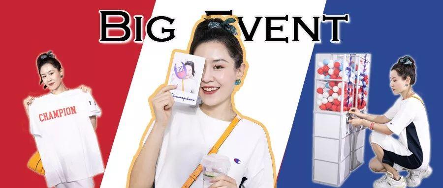 Big Event | 自拍扭蛋印T-shirt!和小伙伴一起为百年C字标庆生~