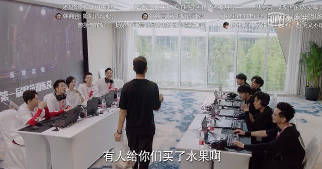 李现教杨紫玩的是什么?新的硬核带妹游戏出现啦