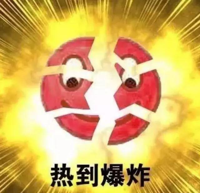 """热?到?出?油?!不光成都,全国8亿人一起""""蒸桑拿""""!好消息:要降温了"""