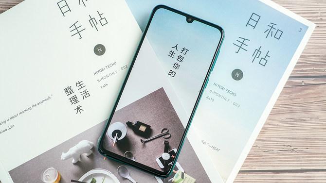 华为nova5:新一代高颜值自拍手机翘楚