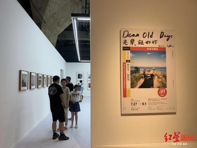 秋山亮二摄影展开展 这些照片生动再现改革开放初期的成都