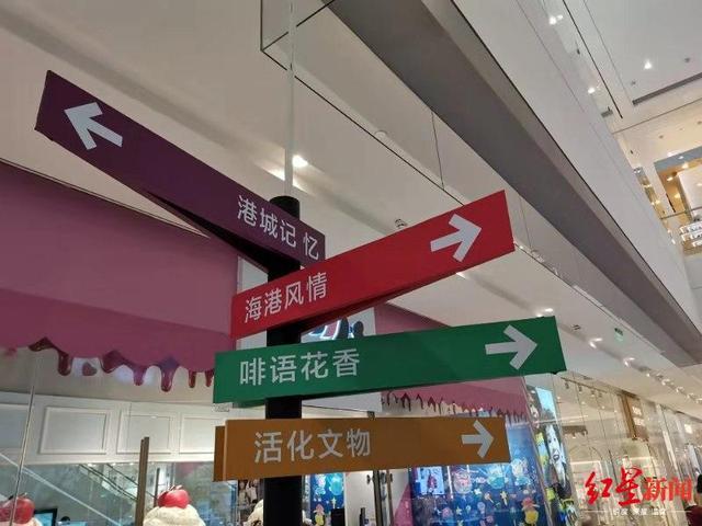 不用去香港照样领略当地风情 香港微型艺术展在成都举行