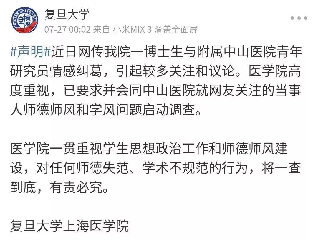 松花江发生2019年第1号洪水 黑龙江省内13条河流超警