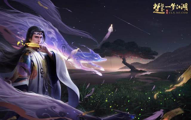 《楚留香》改名《一梦江湖》,改个名还能战,新门派太阴玩纸人?