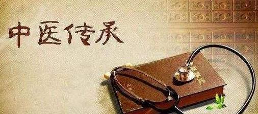 2019年中医师承:民间中医合法行医,新手小白变身中医的好机会