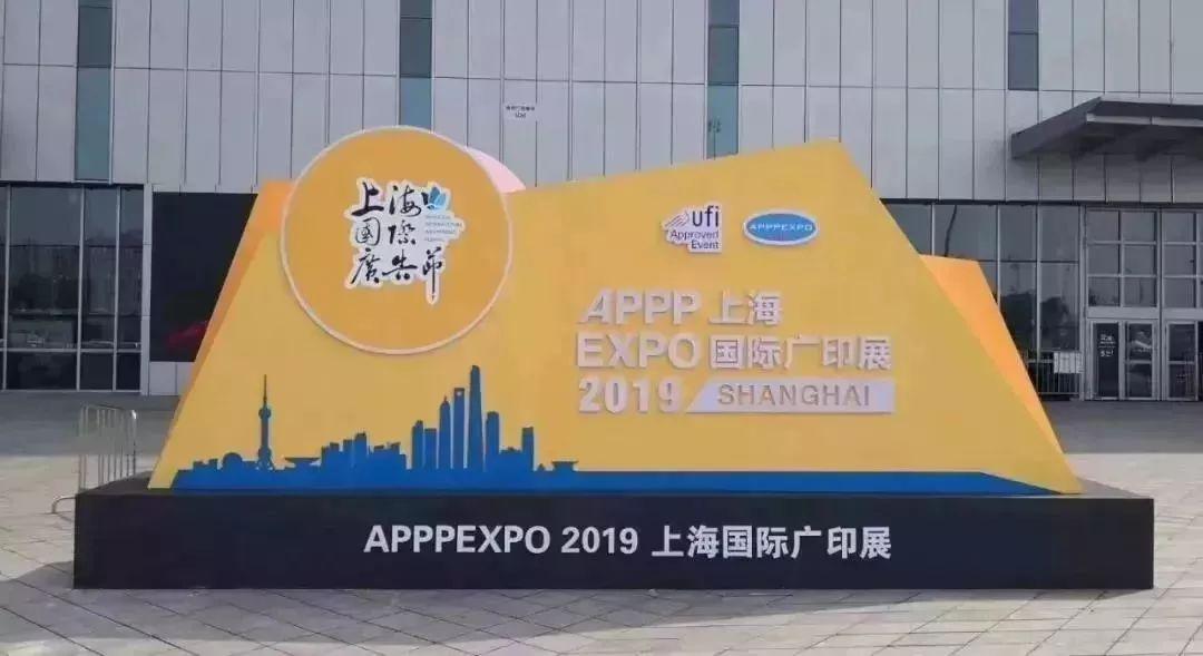 【头条】上海国际数字印刷产业博览会再次震撼登场