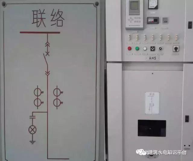 两段分段开关器怎么接_这才是干货!!10KV配电室开关柜及其作用,图文解析_保护