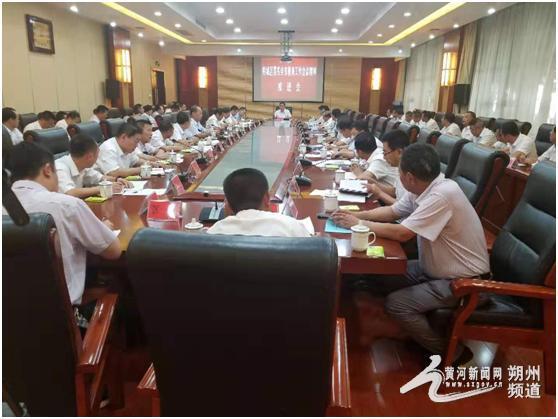 孟维君主持召开落实朔州市教育工作会议精神推进会
