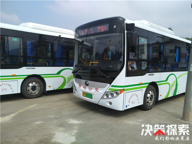 西峡县回车镇大块地村:真情义举捐善款 村民免费乘公交