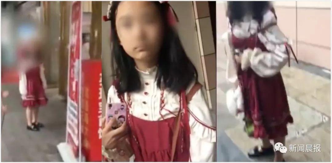 <b>太过分!小女孩被当街拦住羞辱,就因为穿了这身衣服</b>