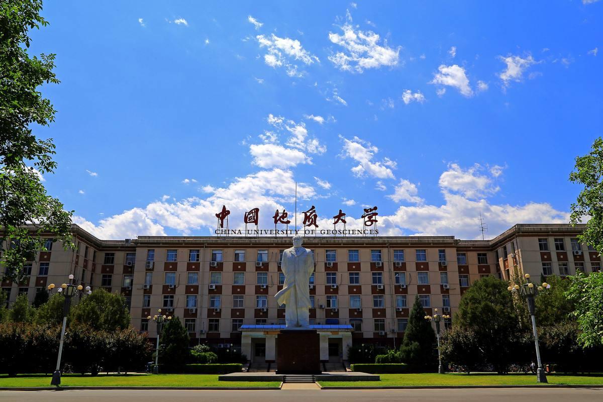 中国地质大学(北京)珠宝学院
