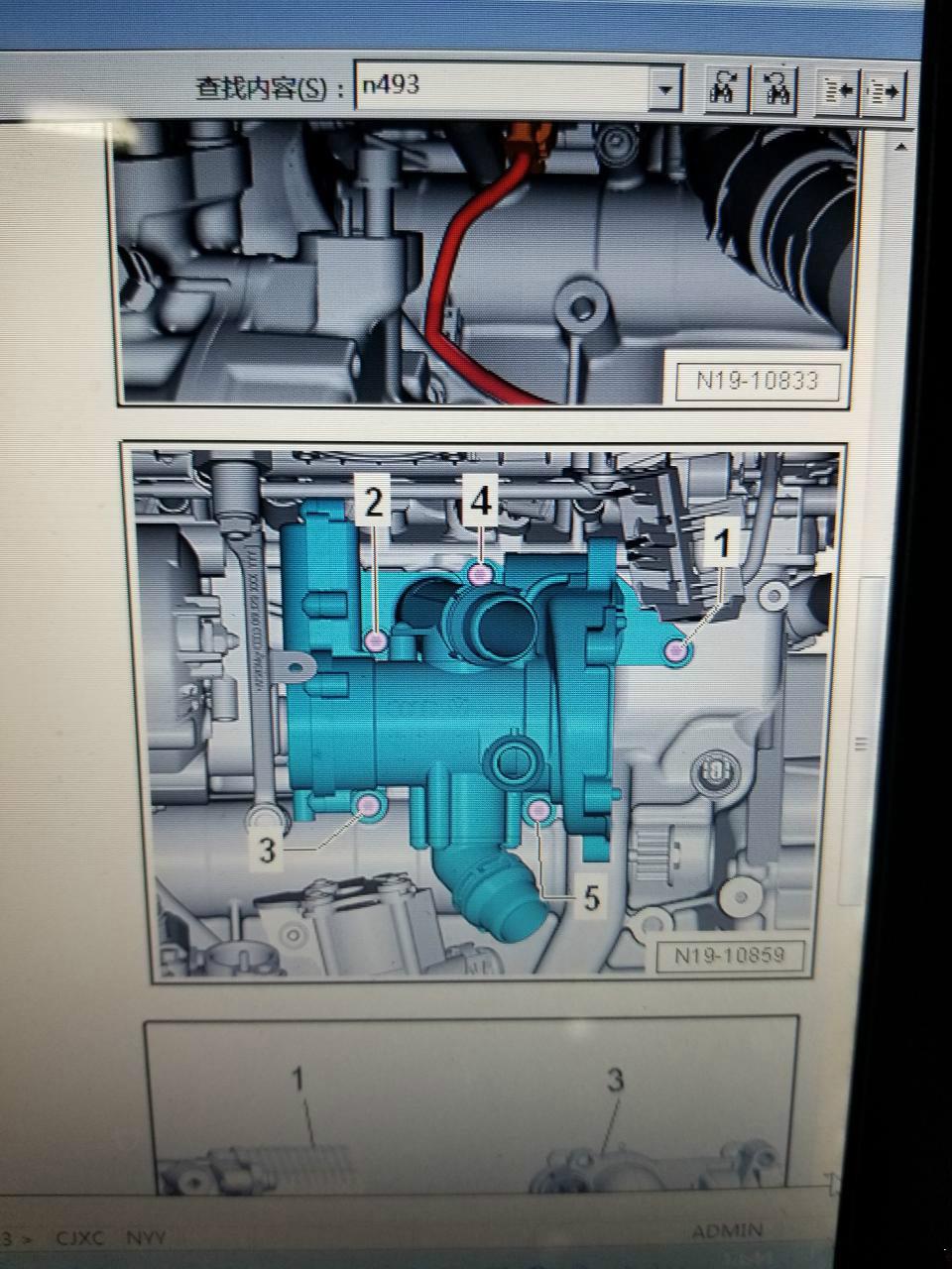 赛欧节温器安装方向图