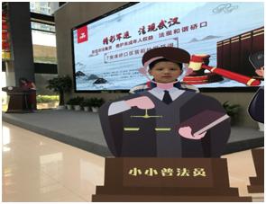"""武汉首批""""小小普法员""""倡议:做一个懂法、守法、用法的当代学生"""