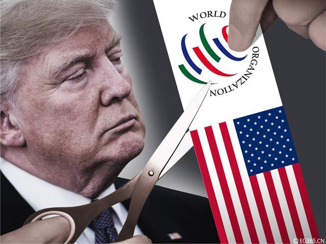 """特朗普""""威胁""""WTO:若90天内不改革,将不再承认发展中国家地位"""
