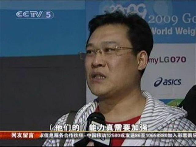 反兴奋剂中心公布重要判罚!奥运冠军教练终身禁赛!