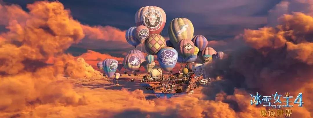 推荐两部即将上映的精彩动画电影,魔镜世界与疯狂机器城