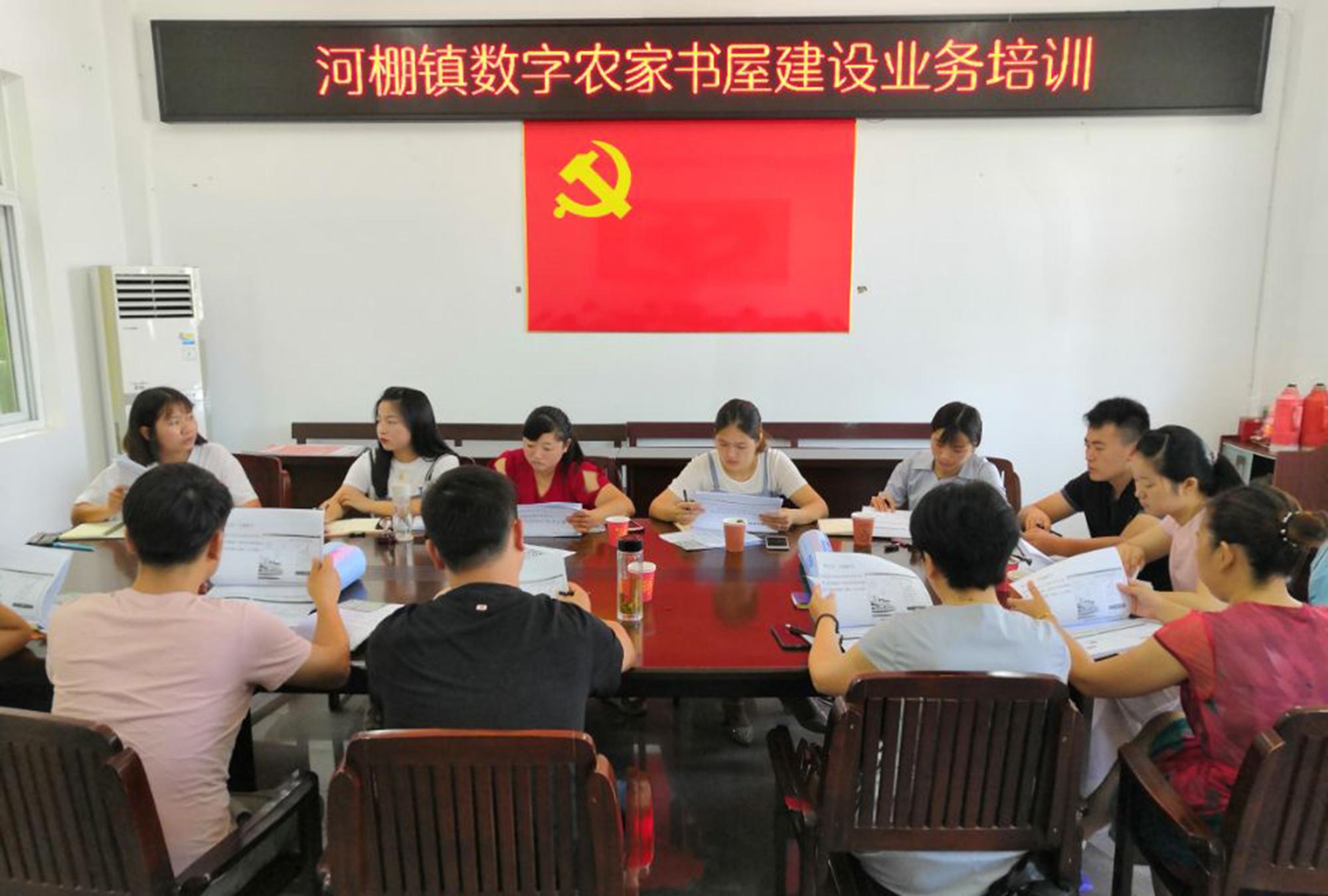 河棚镇举办数字农家书屋建设业务培训