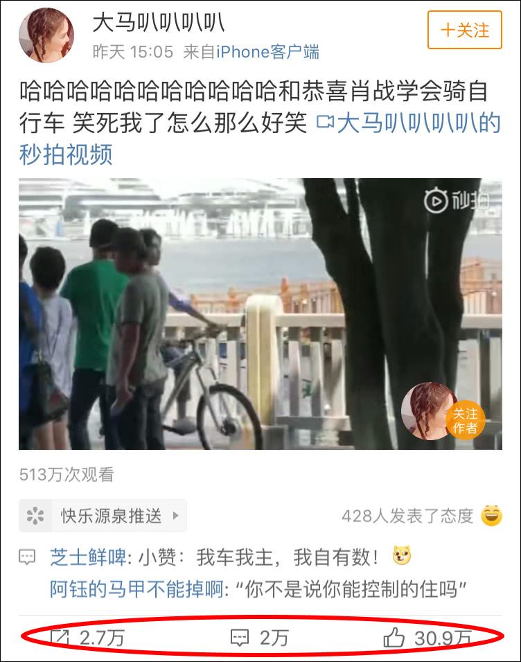 """肖战27岁终于学会骑自行车,原来重庆人不会骑车是""""风俗"""""""