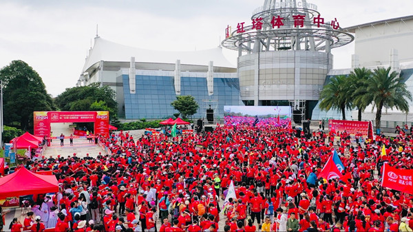"<b>2019""红塔·云南乐走""健身徒步大会启动 3500人徒步滇池湖畔</b>"