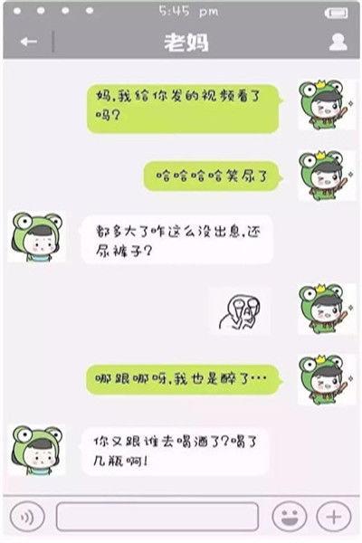 原创搞笑段子:表妹说,长大之后要嫁给彭于晏…