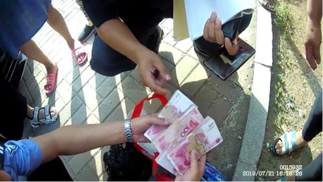 """犯""""糊涂""""!沈阳大妈扔12万现金在大连:我还打算去北京"""