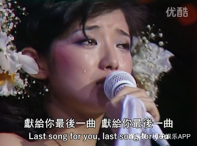 她退圈40年依旧是张国荣梅艳芳的偶像,黄磊的白月光?图片