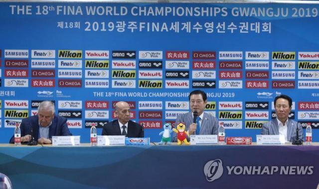 国际泳联:运动员若冒犯对手或观众 可被剥夺奖牌
