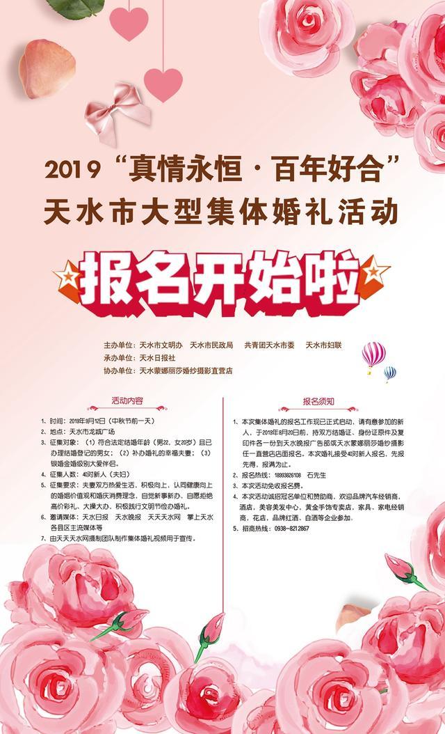 bwin中国官网