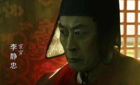 <b>《长安十二时辰》之小人物李静忠,后来玩转整个大唐帝国</b>