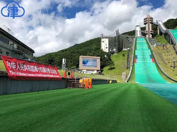 十四届全国冬运会滑草等项目在日本长野开赛 全新办赛模式成亮点