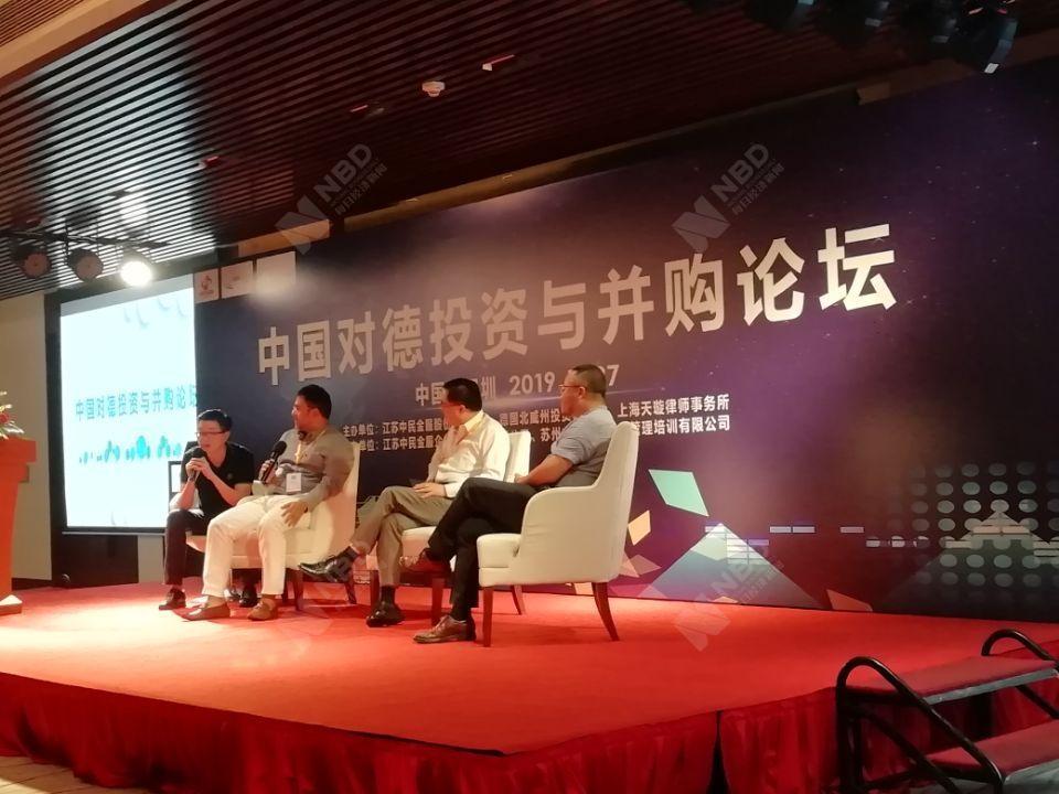业内专家谈海外并购:高精尖行业是热门 应注意文化与整合风险