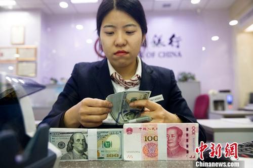 中国国家外汇局首次披露外汇储备经营业绩:10年平均收益率3.68%