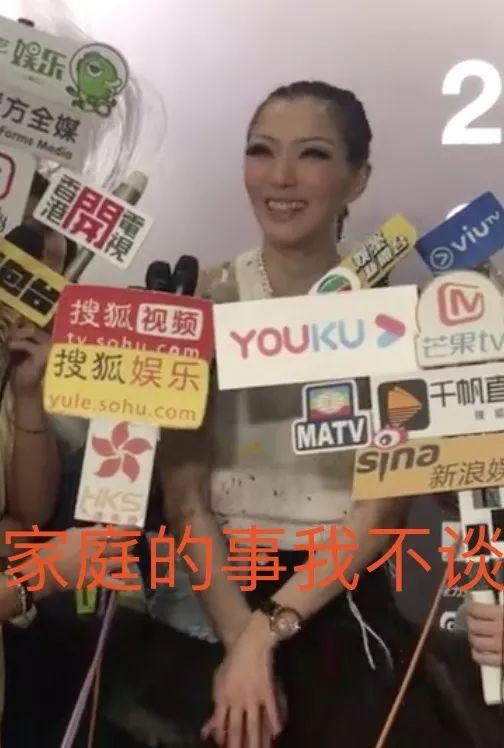 """古天乐王嘉尔现身郑秀文演唱会,许志安也来""""首尾呼应"""""""
