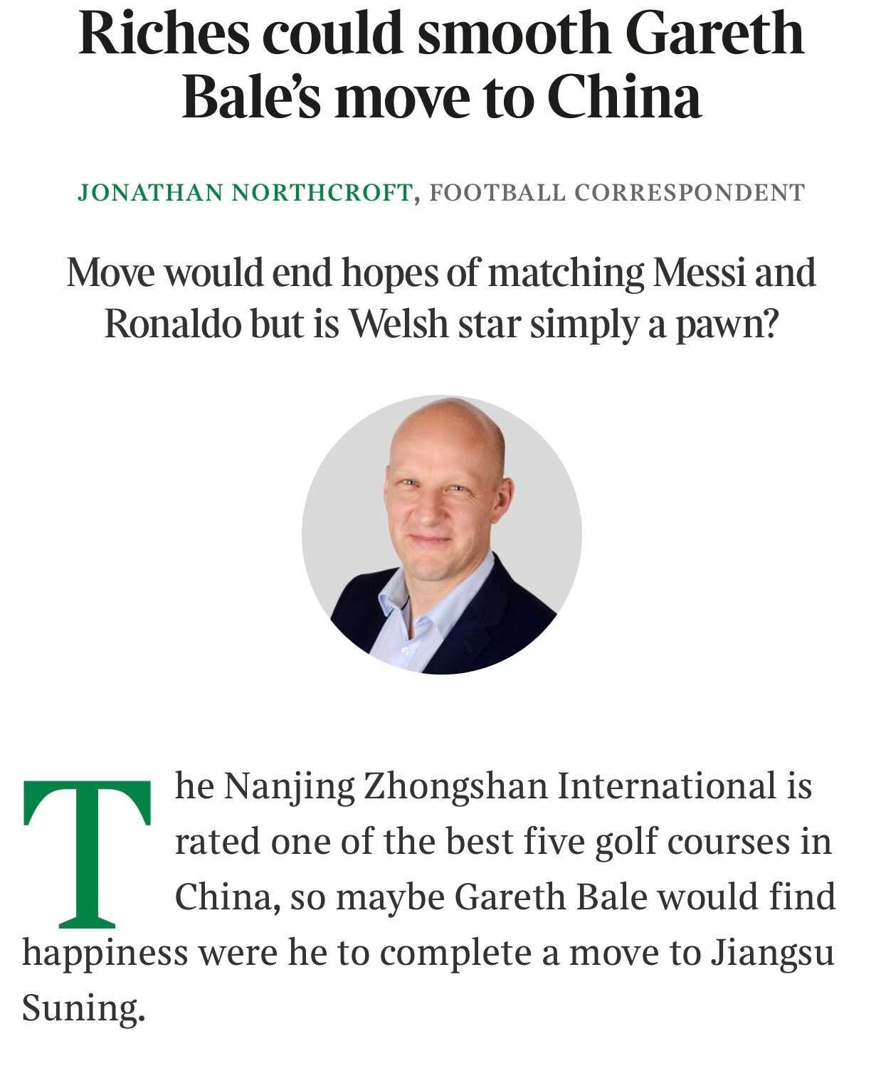 泰晤士报:贝尔去苏宁为打高尔夫 那有中国最顶级
