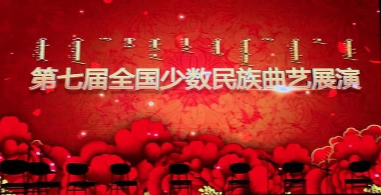 <b>第七届全国少数民族曲艺展演,广西3个节目展现独特魅力</b>