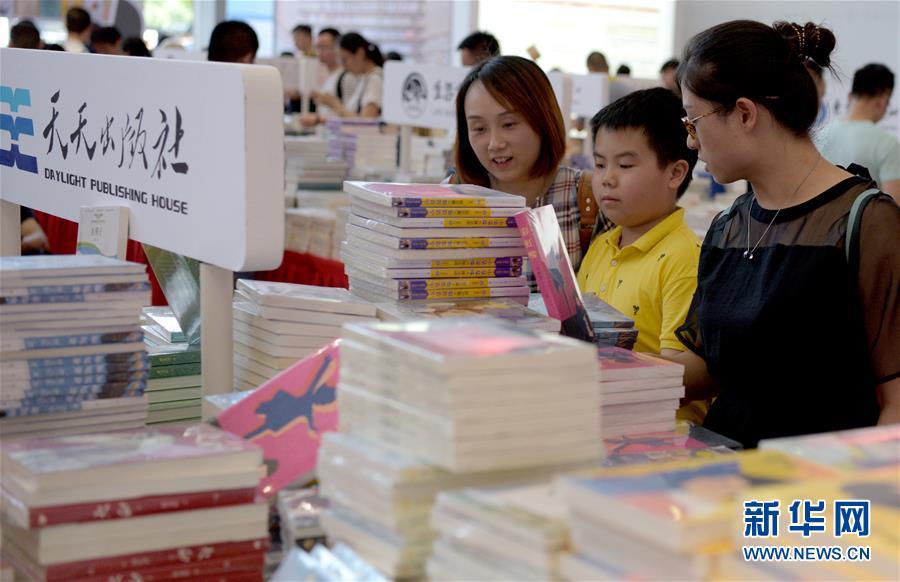 山西展团在西安参加第29届全国图书交易博览会