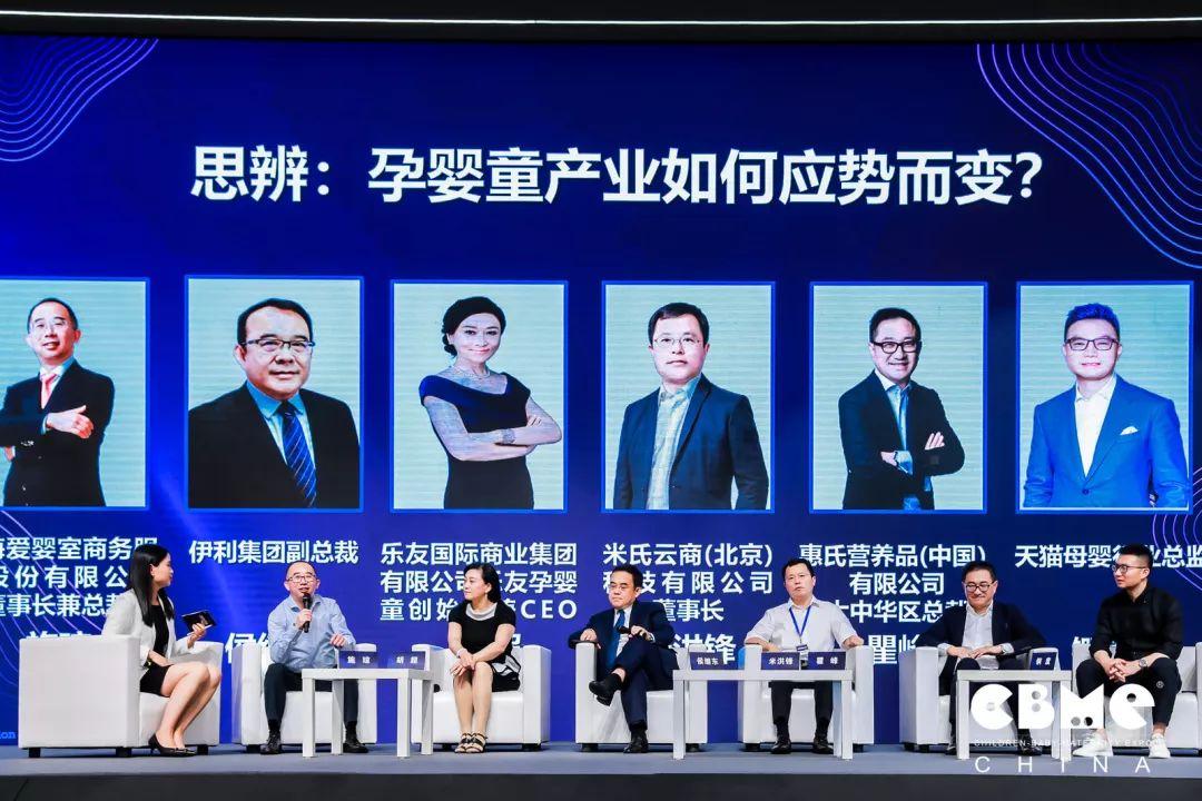 19届上海cbme孕婴童展+