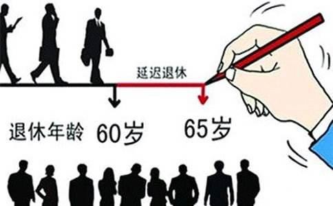 为什么下岗工人强烈反对延迟退休?