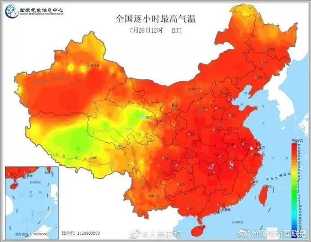 """全国成""""烧鸡""""!成都气象局发布暴雨蓝色预警:""""焖锅加水""""会更"""