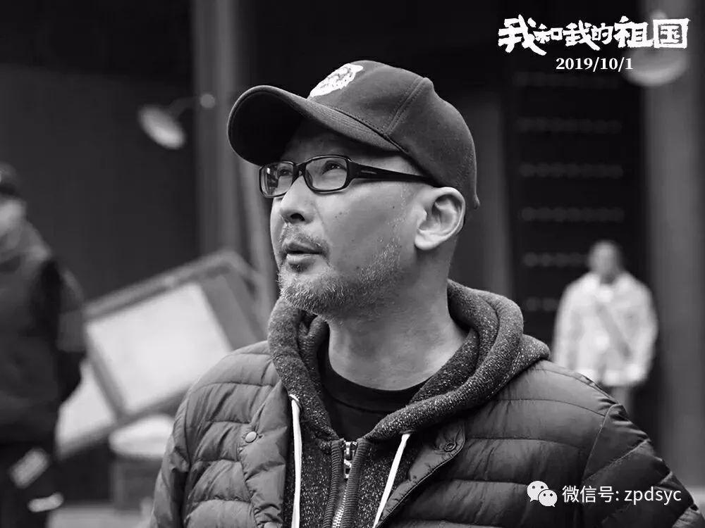 《我和我的祖国》中国电影梦之队国庆献礼!欢迎包场观看!
